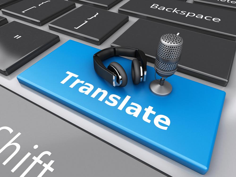 Устный последовательный перевод