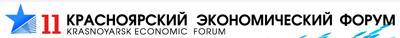 Krasnoyarsk_Economic_Forum-2014_.jpg