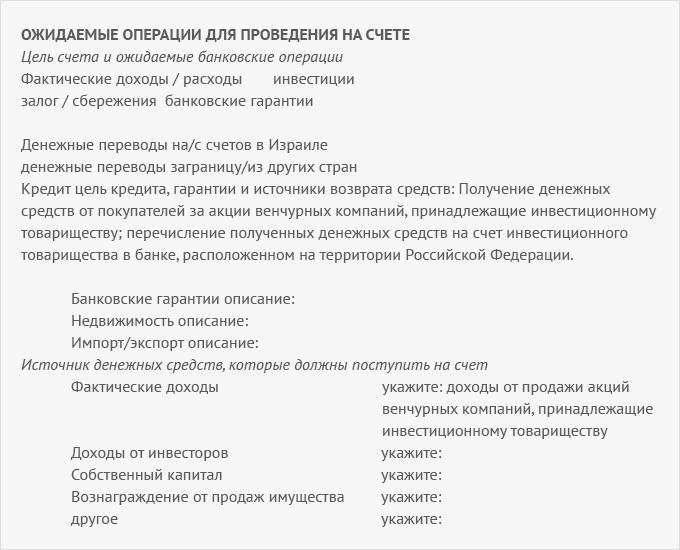 работа в украине со знанием иврита